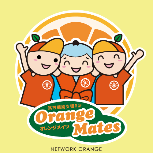 Orange Mates